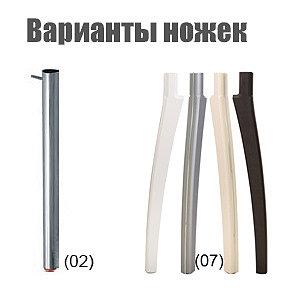 Ножка 02 и 07
